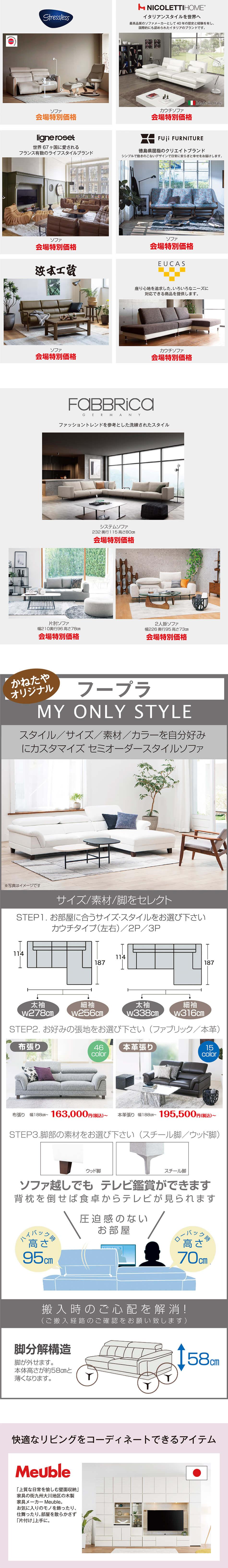 イベント広告02